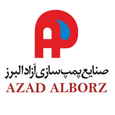 پمپ سیرکولاتور آزاد البرز